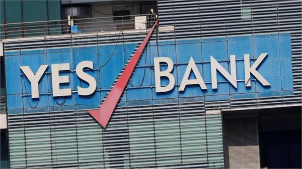 maharashtra civic bodies   funds to the tune of  1 125 cr stuck in yes bank