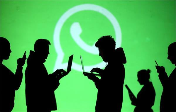 take yet another step whatsapp to stop the viral contents