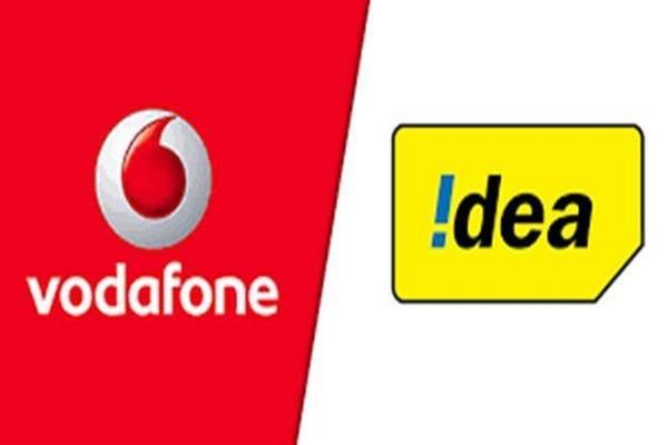 voda idea pegs self assessed agr dues at  21 533 crore