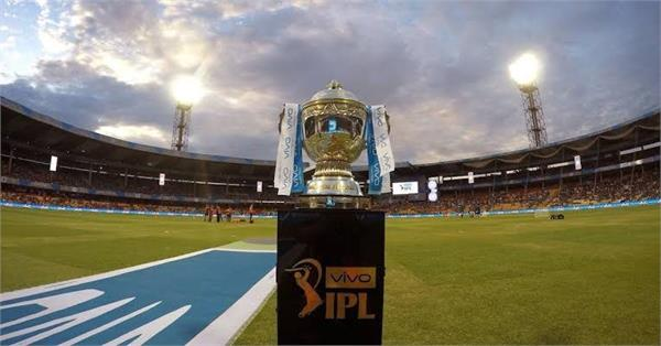 ipl 2020  9 teams can land instead of 8 on the field