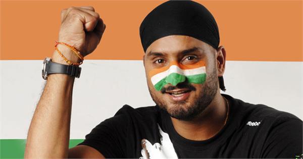 harbhajan  s big statement about the indo pak match