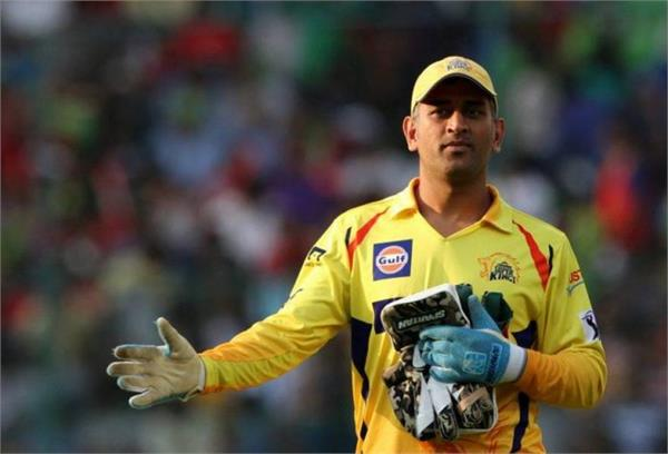 dhoni will decide on the future after ipl next year