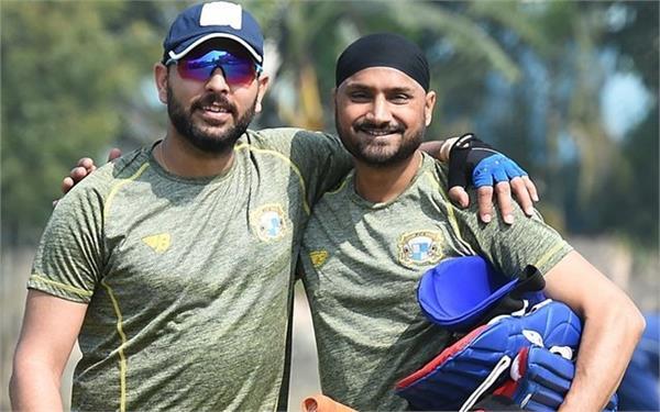 yuvraj mocked team india