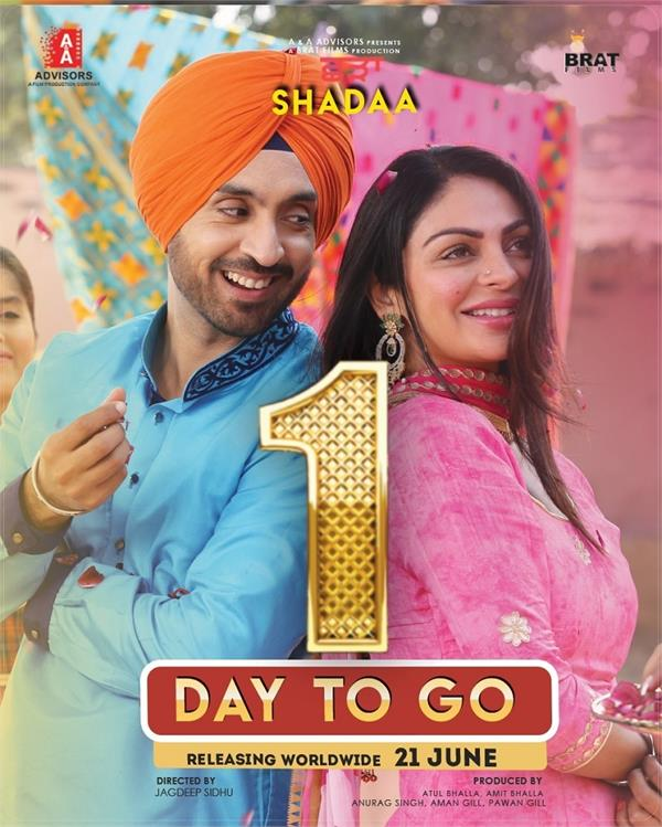 why should watch the movie shadaa learn 5 special reasons
