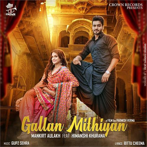 gallan mithiyan by mankirat aulakh