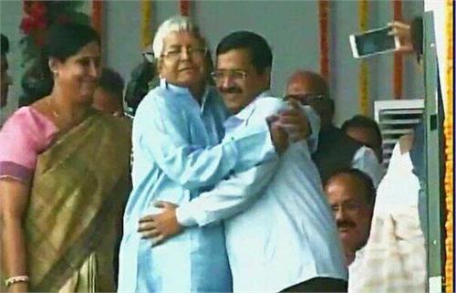 kejriwal said lalu yadav garnered me and hugging