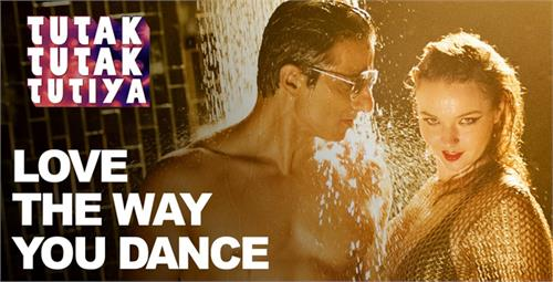 love the way you dance video song