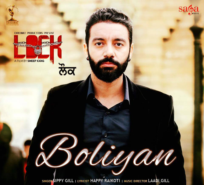 boliyan new song from the movie lock out now