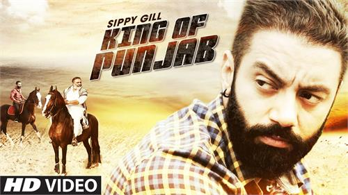 sippy gill s new song king of punjab