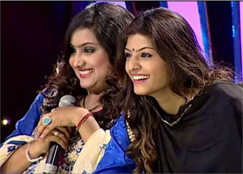 happiness came home in nooran sisters