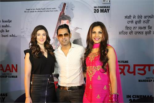 full message along with the comedy film kaptaan  gippy grewal