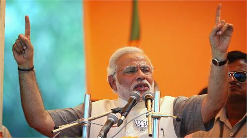 knowledge of goods modi will inaugurate the confluence
