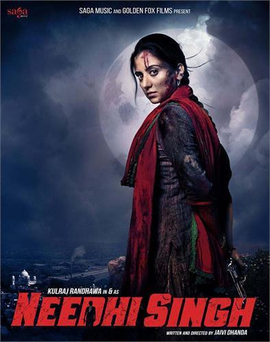 needhi singh punjabi movie