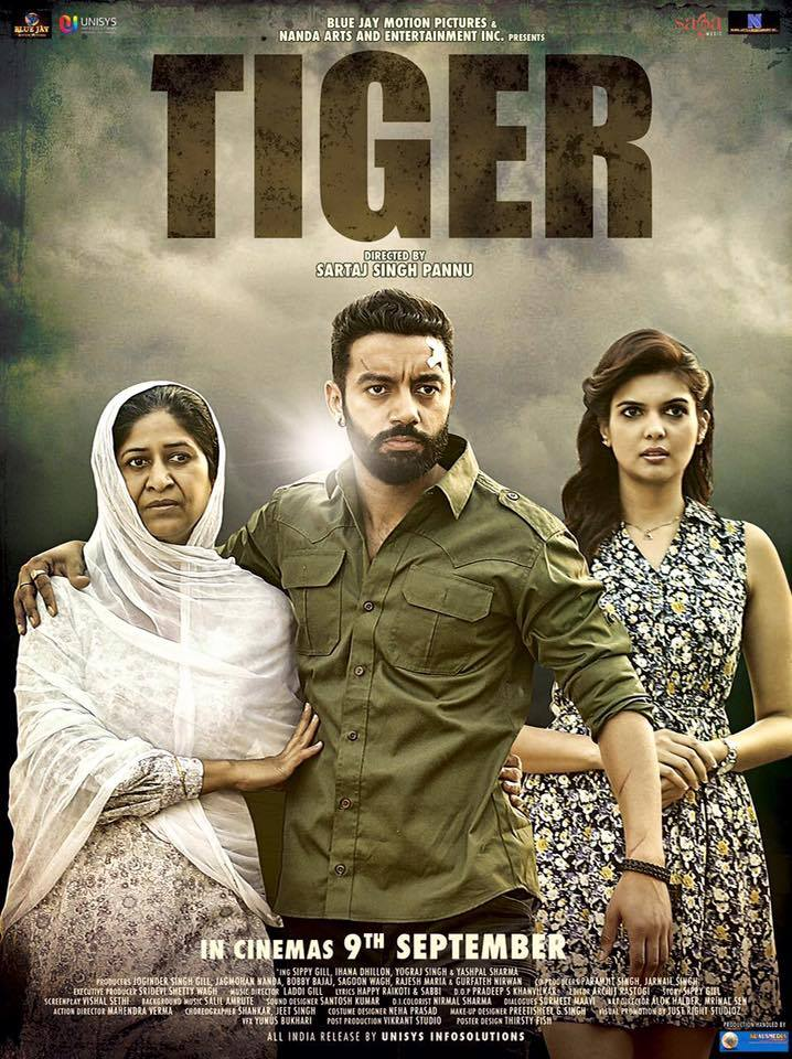 sippy gill tiger movie to release on 9 september