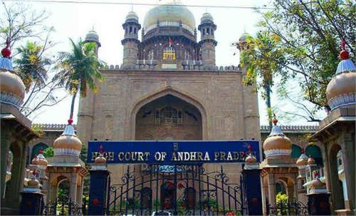 stop by the high court on the andhra government s process for the development of capital
