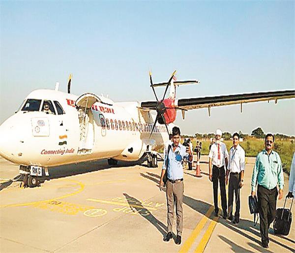 sahnewal airport