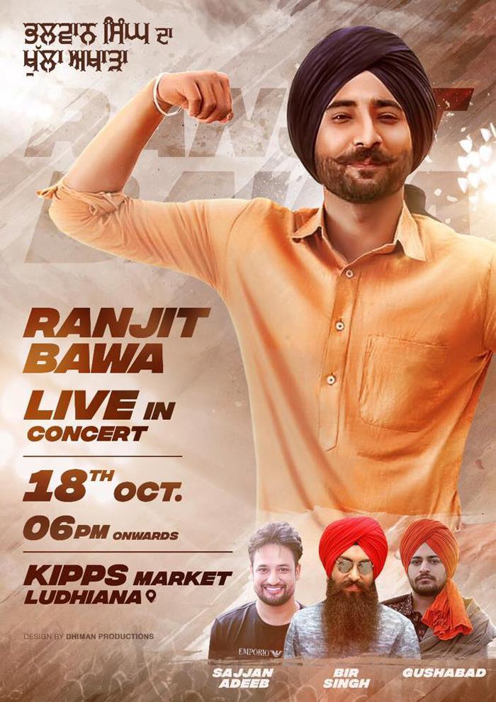 ranjit bawa live concert in ludhiana