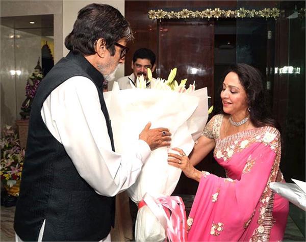 amitabh bachchan wish happy birthday to hema malini