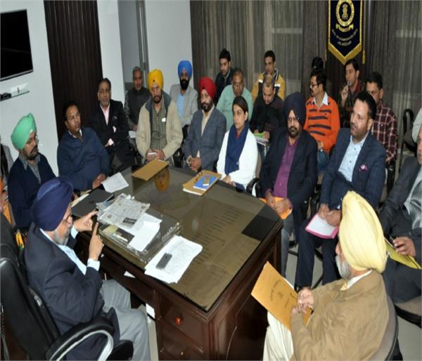 additional deputy commissioner meeting