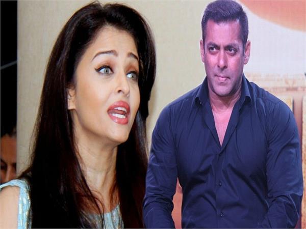 salman khana and aishwarya rai s love story