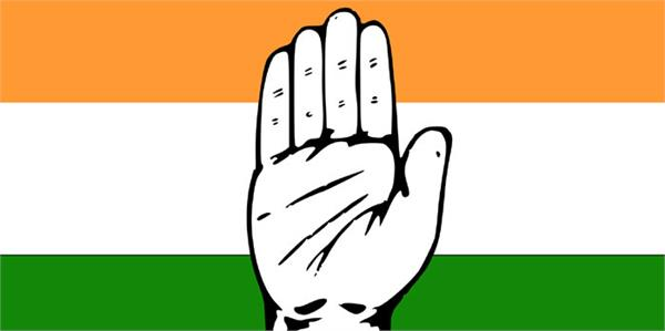 congress flagged off in sahnewal mullanpur nanded