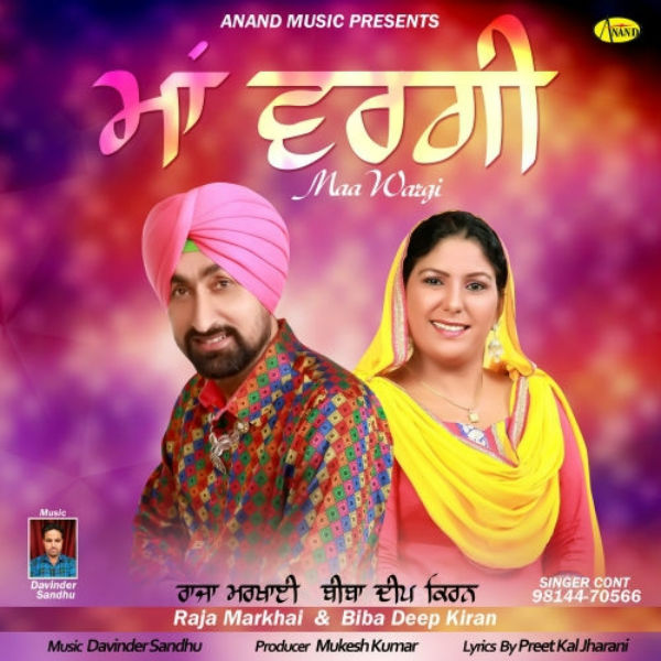 raja markhai and biba deep kiran new single track papular