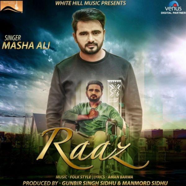 masha ali new single track release