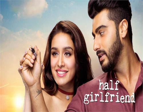 half girlfriend film review