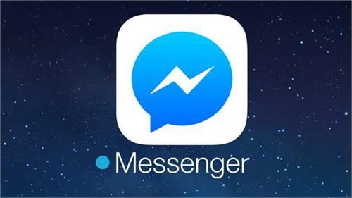 facebook messenger get new home screen