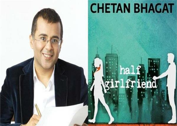 chetan bhagat settles defamation case with bihar royals  says sorry