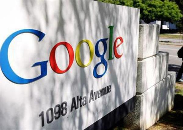 eu slaps google with record breaking 2 42 billion euros fine