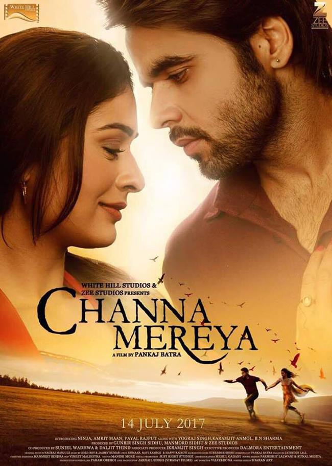 channa mereya america canada new zealand and australia cinema listing
