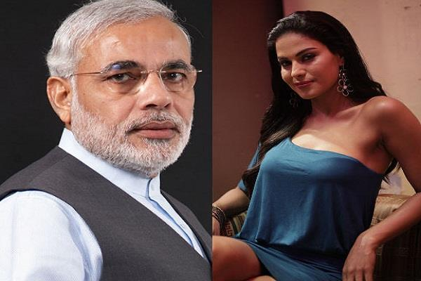 veena malik  s objectionable remarks about pm modi