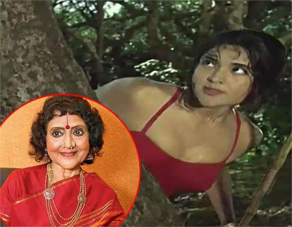 vyjayanthimala happy birthday
