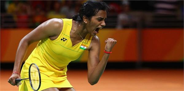 indian sports ministry recommendation sindhu padma bhushan
