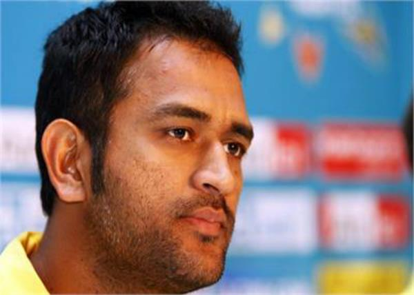 bcci recommends dhoni s name for padma bhushan