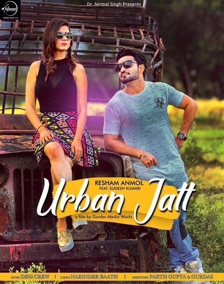 urban jatt teaser out now