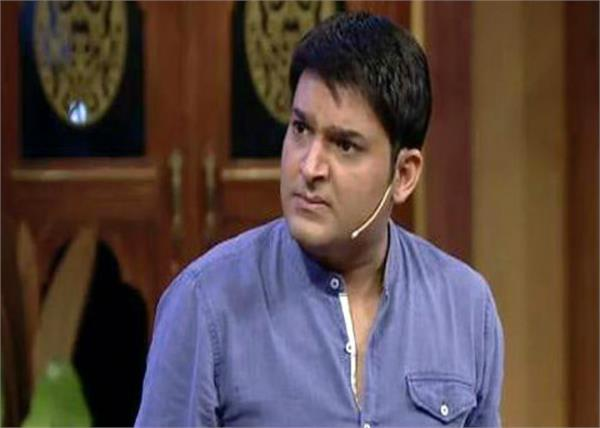 kapil sharma said about his show