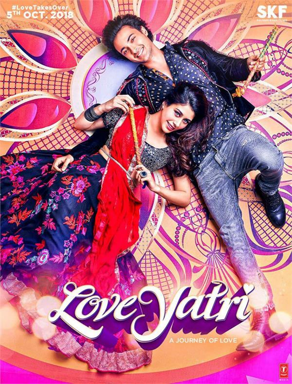 movie review loveyatri