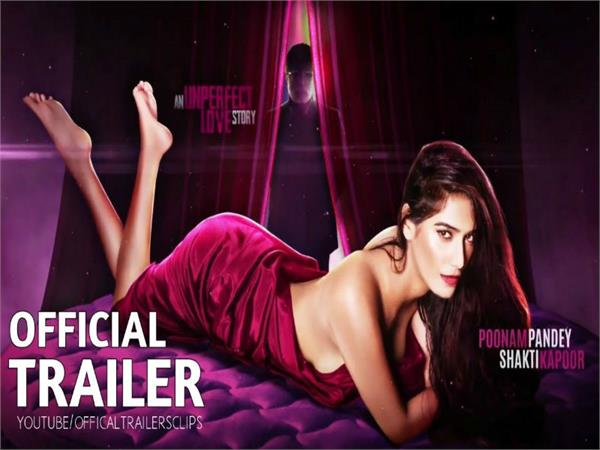 the journey of karma official trailer