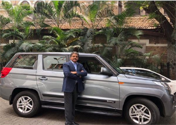 anand mahindra  picked up from his new car