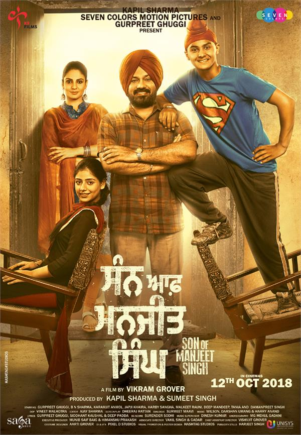 son of manjeet singh movie review