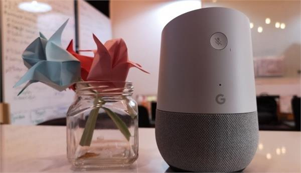 google rolled out google home home mini now supports voice commands in hindi