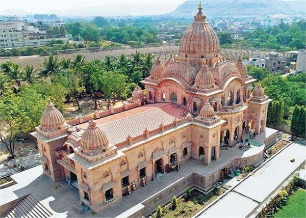 ramkrishna dhyan mandir