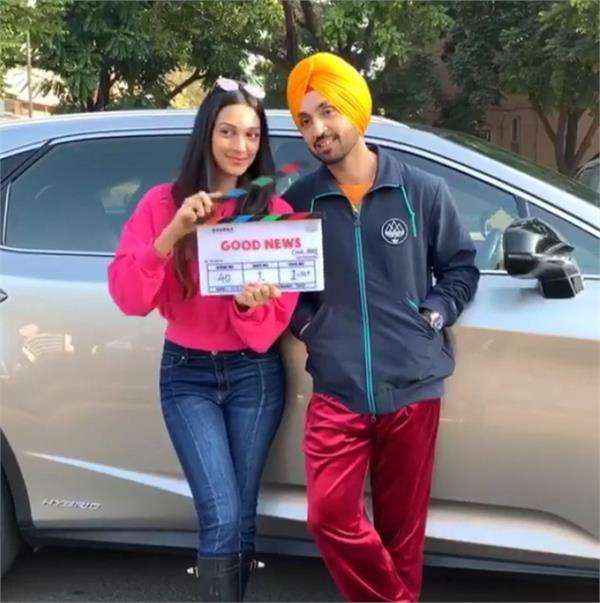 diljit dosanjh good news