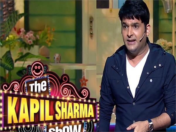 kapil sharma to make comeback with new season