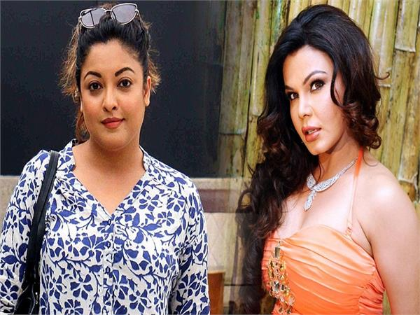 rakhi sawant and tanushree dutta