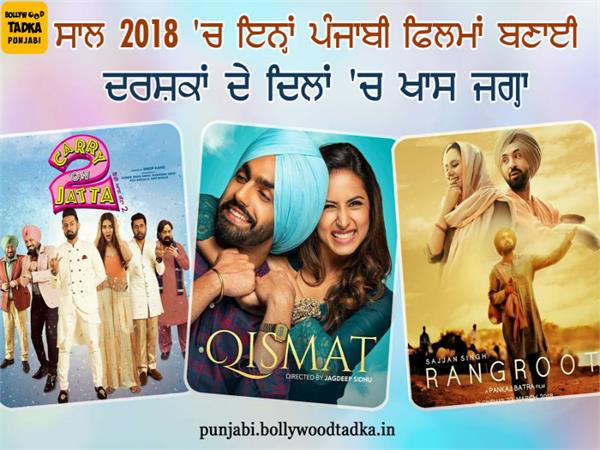highest grossing punjabi films
