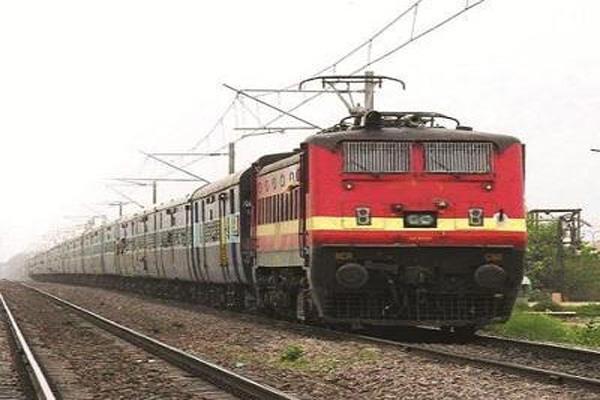 sri guru nanak dev ji birthday special trains
