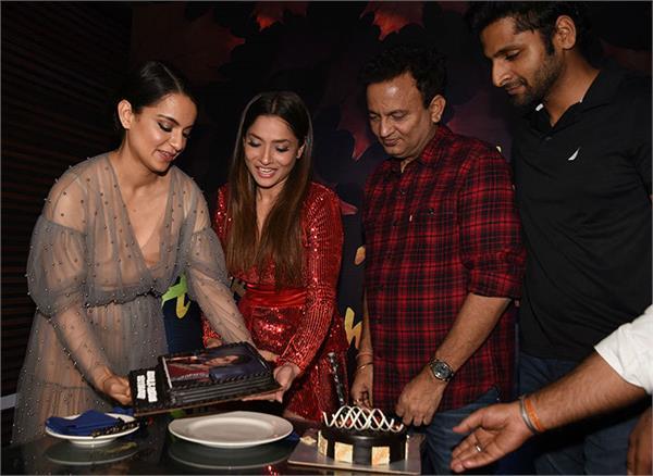 ankita lokhande birthday party